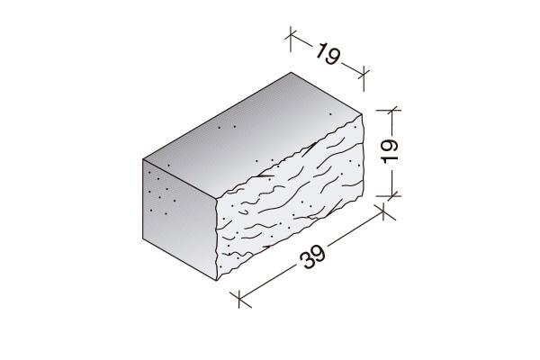 Sólido Split 40 x 20 x 20 cm.